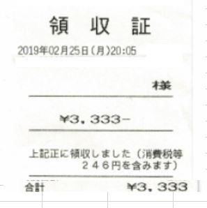 20190225-3333.JPG